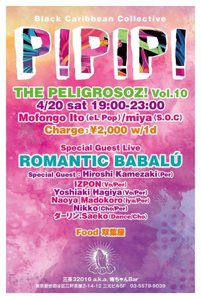 2019.04.20 P!P!P! THE PELIGROSOZ! Vol.10