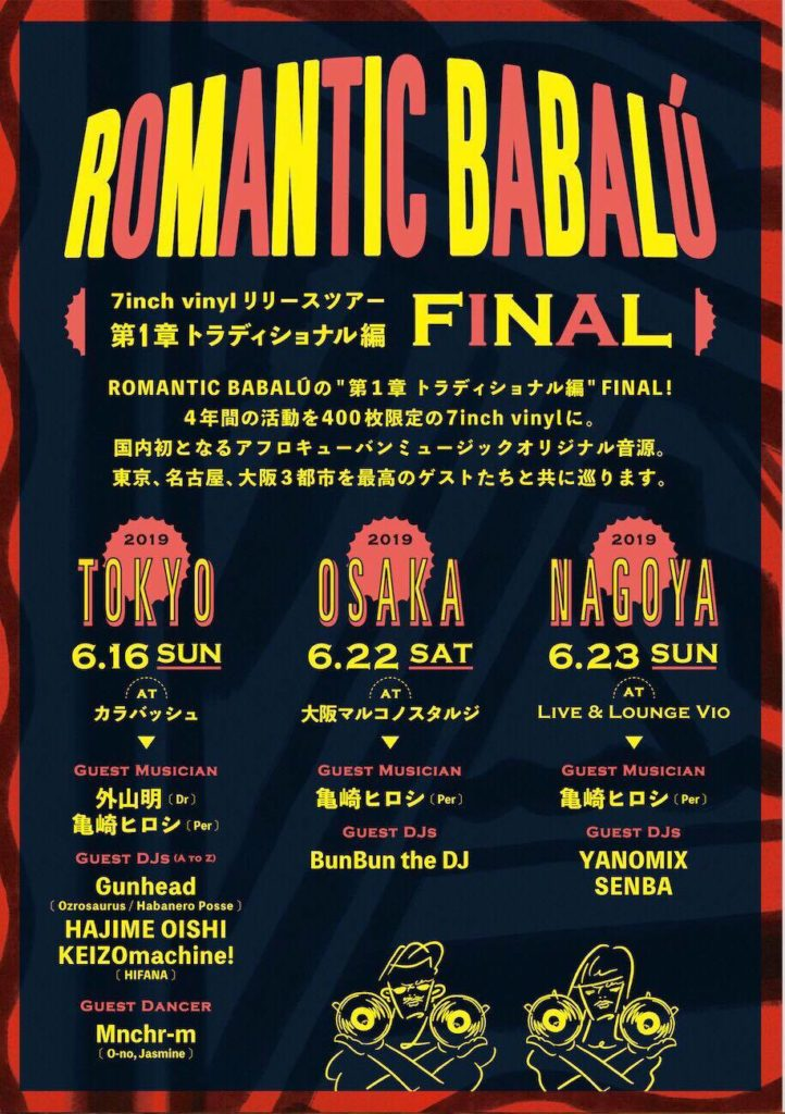 20190616 Romantic Babalu FINALE en TOKIO