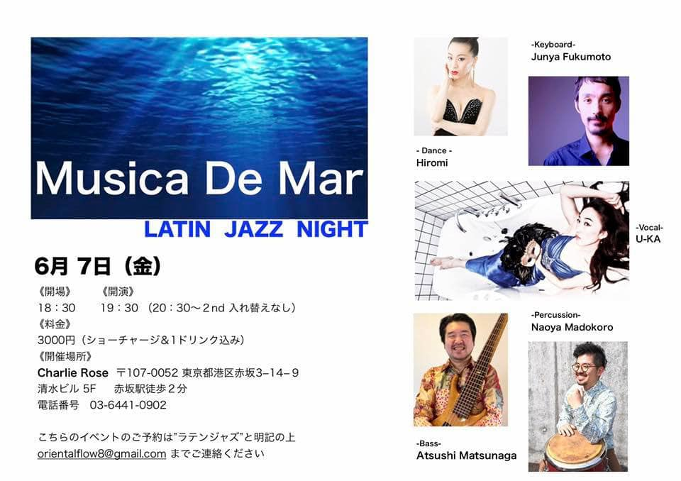 20190607Musica del Mar LATIN JAZZ NIGHT